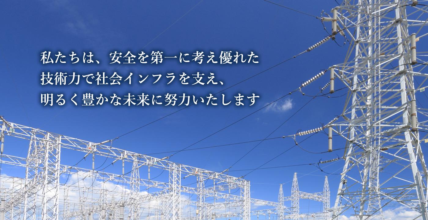 株式会社西田トップページ